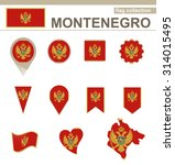 montenegro flag collection  12... | Shutterstock . vector #314015495