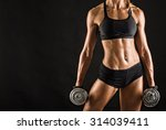 confident young woman portrait... | Shutterstock . vector #314039411