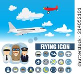 flat flying element plus icon... | Shutterstock .eps vector #314052101
