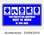 mandatory signs | Shutterstock .eps vector #314061914