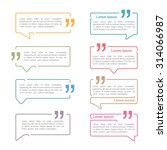 speech bubbles with quote marks ...   Shutterstock .eps vector #314066987