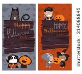 halloween banners set. vector... | Shutterstock .eps vector #314088845