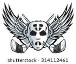 ice hockey goalie | Shutterstock .eps vector #314112461