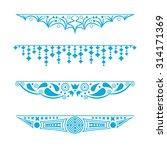 a set of light blue design...   Shutterstock .eps vector #314171369