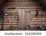 Farmhouse Wall