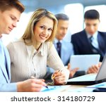 smiling businesswoman posing... | Shutterstock . vector #314180729