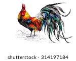 Pattern With Farm Rooster...