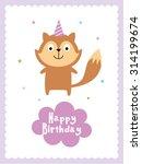 cute wolf happy birthday card | Shutterstock .eps vector #314199674