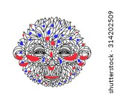 vector outline illustration of... | Shutterstock .eps vector #314202509