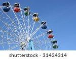 wheel in the park | Shutterstock . vector #31424314