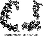 illustration with three black... | Shutterstock .eps vector #314264981