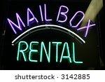 "neon sign series  ""mail box ... | Shutterstock . vector #3142885"