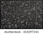 chalkboard vector hand drawn... | Shutterstock .eps vector #314297141