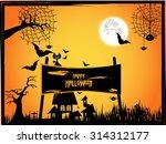 vector illustration of happy... | Shutterstock .eps vector #314312177