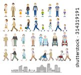 illustrations of various people ... | Shutterstock .eps vector #314319191