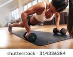 gym woman doing push up... | Shutterstock . vector #314336384