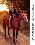 beautiful young fashion model... | Shutterstock . vector #314337011