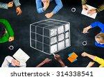Cube Cubic Puzzle Solution...