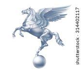 Flying White Pegasus On A White ...