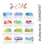 watercolor calendar 2016   Shutterstock .eps vector #314402957