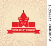 vector silhouette of nizhny... | Shutterstock .eps vector #314443745