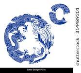 vector of oriental style... | Shutterstock .eps vector #314489201