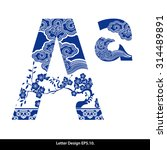 vector of oriental style... | Shutterstock .eps vector #314489891