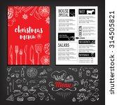 christmas party invitation... | Shutterstock .eps vector #314505821