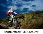 zaporizhzhya  ukraine   june 16 ... | Shutterstock . vector #314526899