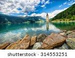 bell tower of the reschensee ... | Shutterstock . vector #314553251