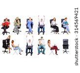 many colleagues united company  | Shutterstock . vector #314569421