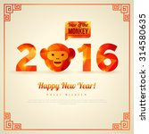 happy new year 2016 greeting...   Shutterstock .eps vector #314580635