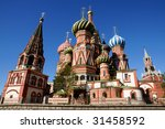saint basil's cathedral in red... | Shutterstock . vector #31458592