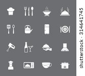 cooking  kitchen   restaurant... | Shutterstock .eps vector #314641745