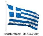 waving flag of greece on... | Shutterstock . vector #314669909