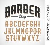 vintage style font | Shutterstock .eps vector #314691461