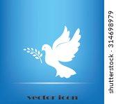 pigeon olive leaf | Shutterstock .eps vector #314698979