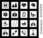 medical icon set | Shutterstock .eps vector #314732459