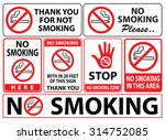 no smoking sign  easy to modify | Shutterstock .eps vector #314752085