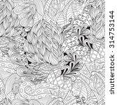 tracery seamless calming... | Shutterstock .eps vector #314753144