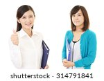 smiling business women | Shutterstock . vector #314791841