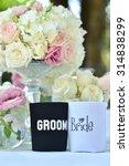 wedding setup | Shutterstock . vector #314838299