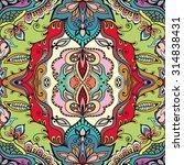 vector seamless pattern  fabric ... | Shutterstock .eps vector #314838431