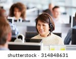 asian woman working in call... | Shutterstock . vector #314848631