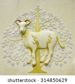 stone carving | Shutterstock . vector #314850629