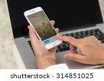 loei  thailand   august 12 ... | Shutterstock . vector #314851025