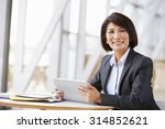 asian businesswoman with... | Shutterstock . vector #314852621