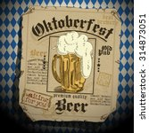 beer background | Shutterstock .eps vector #314873051