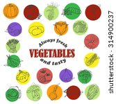 icons of vegetables in sketch... | Shutterstock .eps vector #314900237