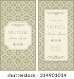 set of antique greeting cards ... | Shutterstock .eps vector #314901014